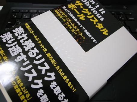 R0011276.jpg