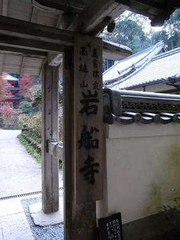 R0012351.jpg