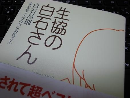 R0012994.jpg