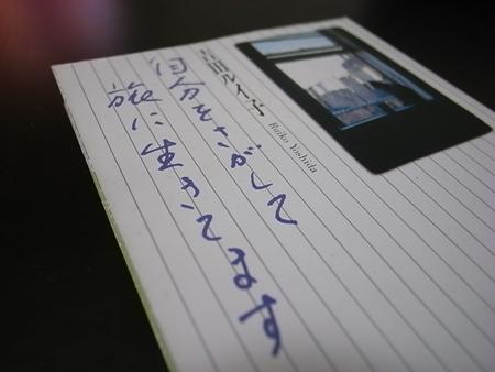R0013096.jpg