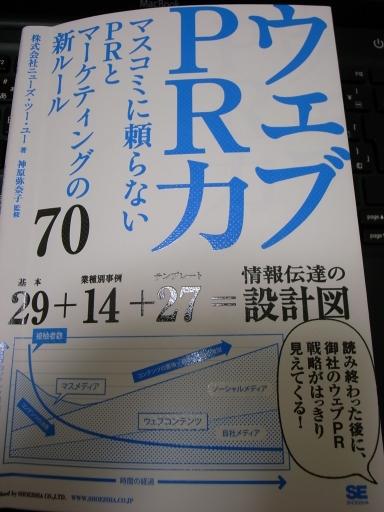 R0013170.jpg