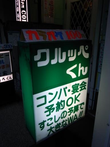 R0016049.jpg