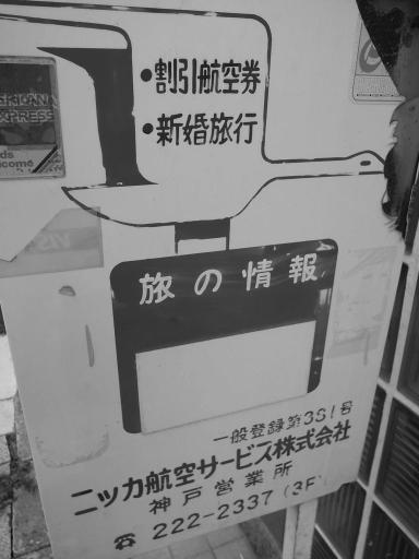 R0012457.jpg
